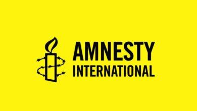 Photo of Amnesty International Reports Foul Play in Tanzanian Politics